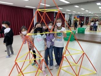 4D프레임, 피라미드 만들기